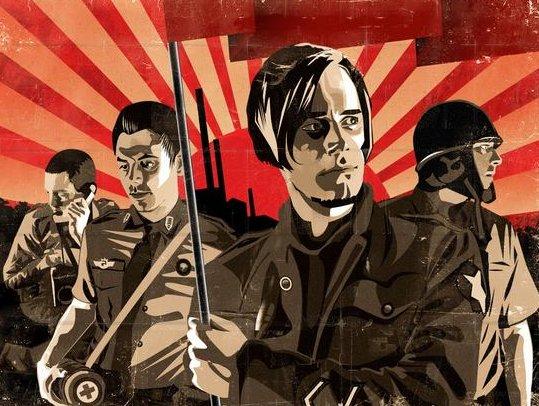 http://www.rockwired.com/janus.jpg